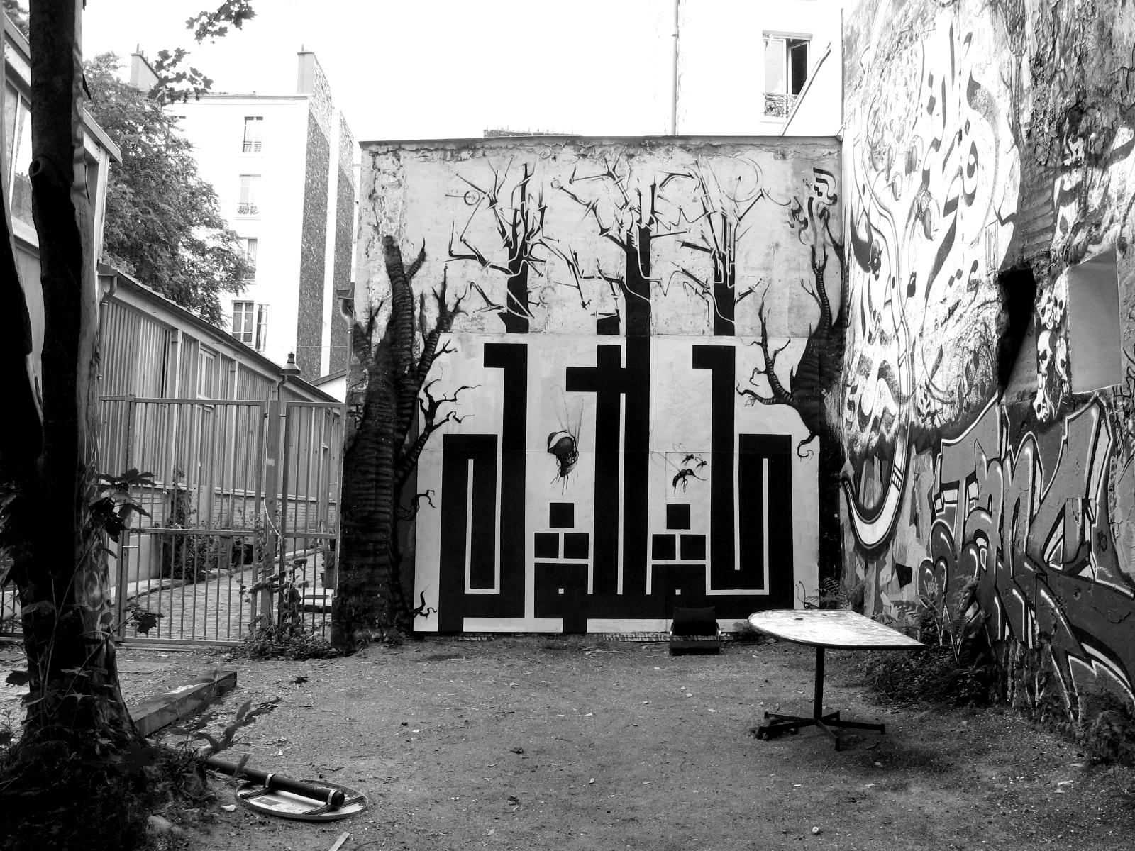 La street art calligrafica e geometrica di L'Atlas