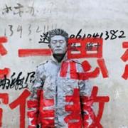 """Liu Bolin - Artista """"invisibile"""" mimetizzato nell'ambiente"""