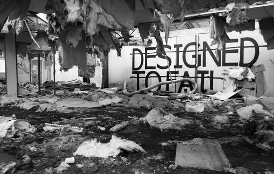 Rero - Image Negation - Street art concettuale