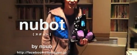 Nubot - Un simpatico avatar robotico per effettuare video call a distanza