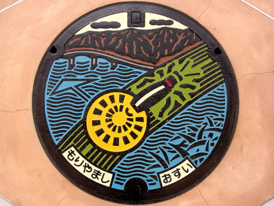 Japanese manhole covers - Tombini decorati.