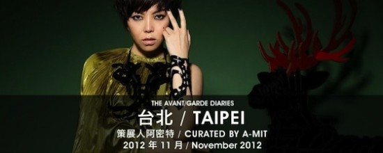 The Avant/Garde Diaries – TAIPEI Event - Curated by A-MIT
