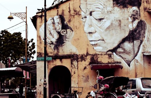 Ernest Zacharevic – Interactive Street Art