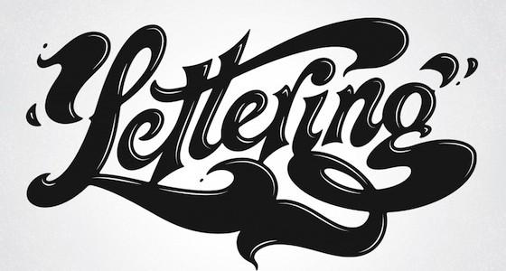 Matthew Tapia - Calligraphic Masterpieces #2