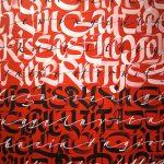 Luca Barcellona – Calligraphic Masterpieces / 4