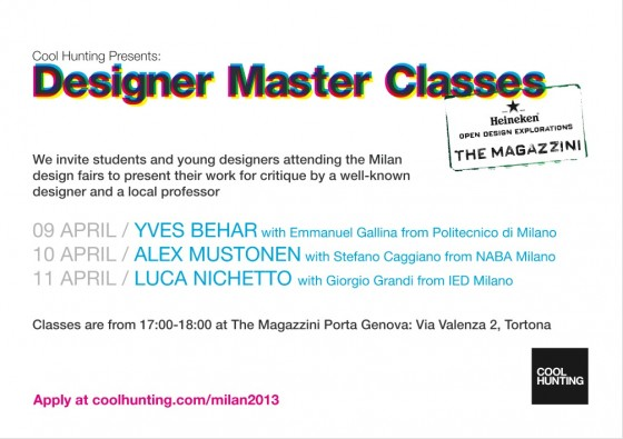 Cool Hunting - Designer Master Classes