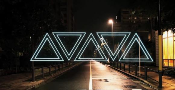 Night Stroll - Tokyo illuminata a suon di motion graphic