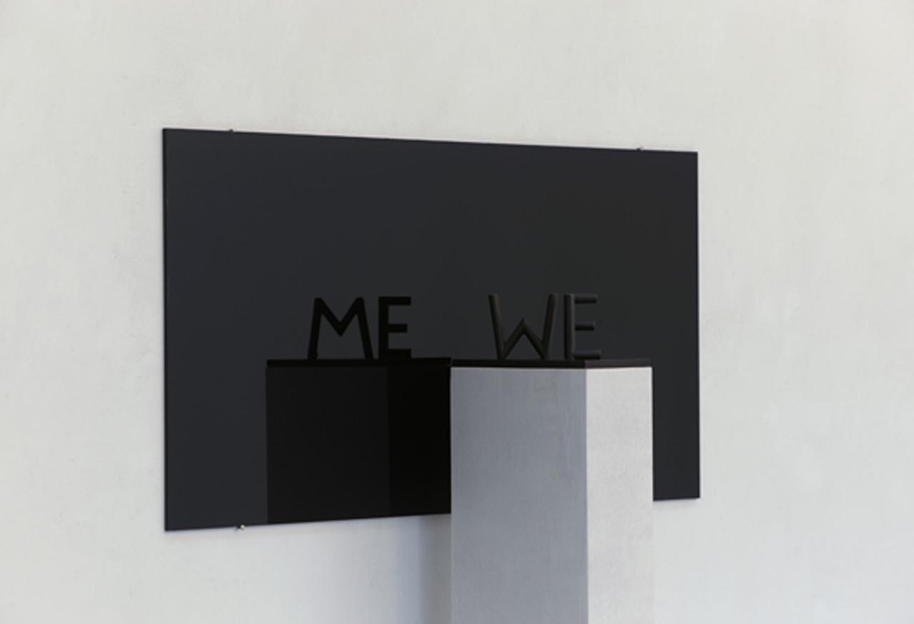 Markus raetz artista esponente dell 39 optical art for Minimal art artisti