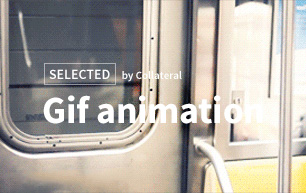 Selected gif animation