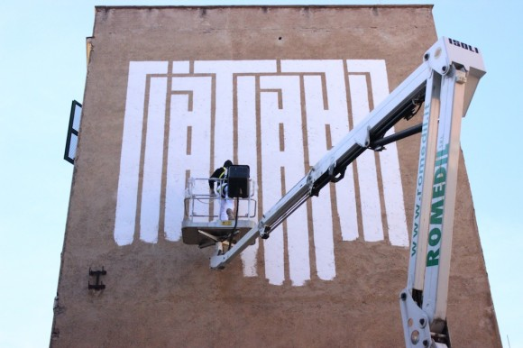 L'Atlas - French Street Artist - Video Interview
