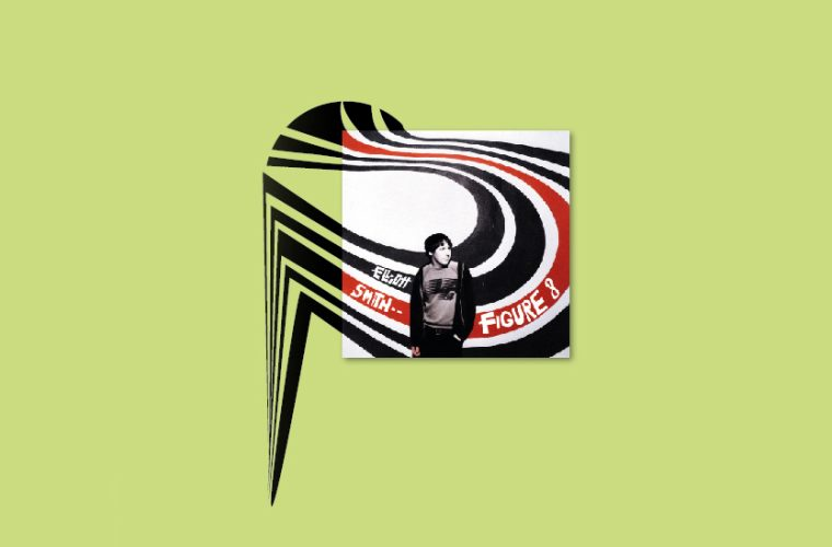 Priscilla Fois aka Missk – Vinyls_Alphabet