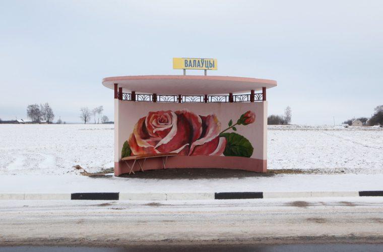 Alexandra Soldatova – It Must Be Beautiful