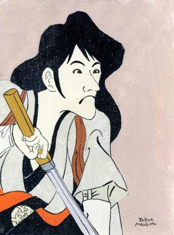 Takao Nakagawa - Ukiyoe character series5