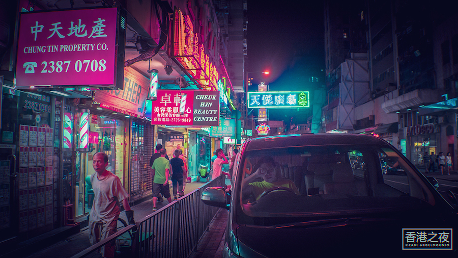 La Hong Kong psichedelica di Zaki Abdelmounim