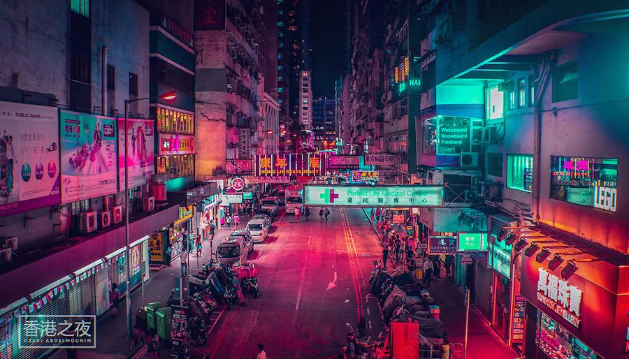 La Hong Kong psichedelica di Zaki Abdelmounim | Collater.al