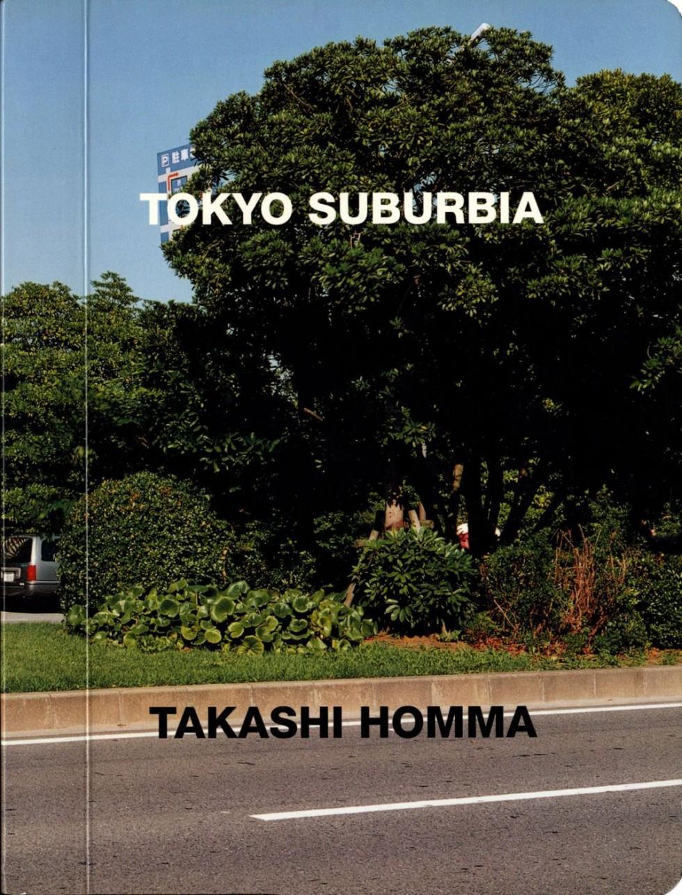 Tokyo Suburbia - La periferia di Tokyo vista dagli occhi di un insider | Collater.al 1
