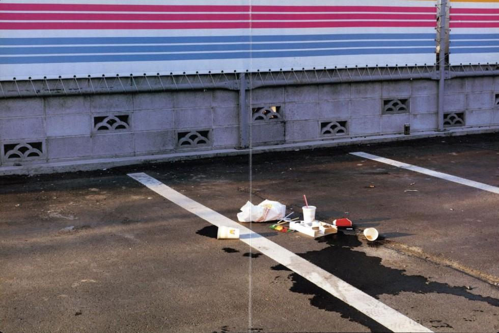 Tokyo Suburbia - La periferia di Tokyo vista dagli occhi di un insider | Collater.al 2