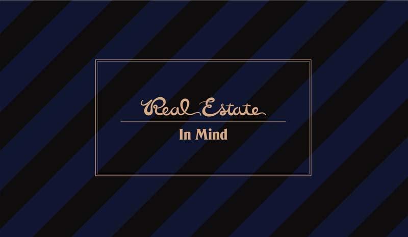 Come imparare a suonare il nuovo brano dei Real Estate | Collater.al