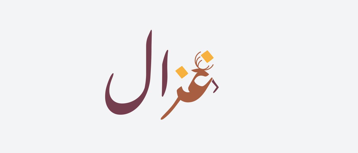 Imparare l'arabo con i disegni di Mahmoud Tammam   Collater.al