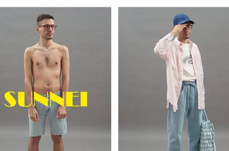 Sunnei SS17 Campaign is absolutely '90s