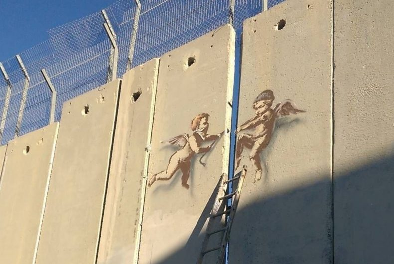 Banksy x Danny Boyle, The Alternativity