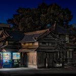 Roadside lights, i distributori automatici di Eiji Ohashi | Collater.al 10