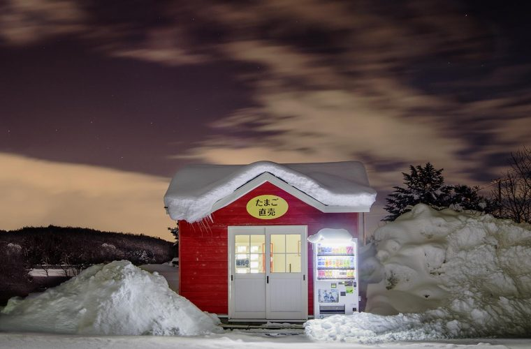 Roadside lights, Eiji Ohashi vending machines