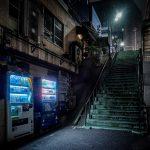 Roadside lights, i distributori automatici di Eiji Ohashi | Collater.al 9