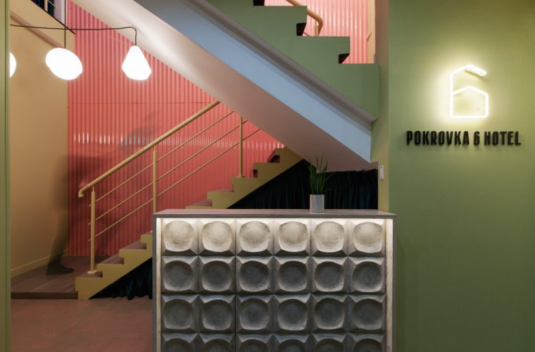 The Pokrovka 6 Hotel, the boutique hotel that plays with colors
