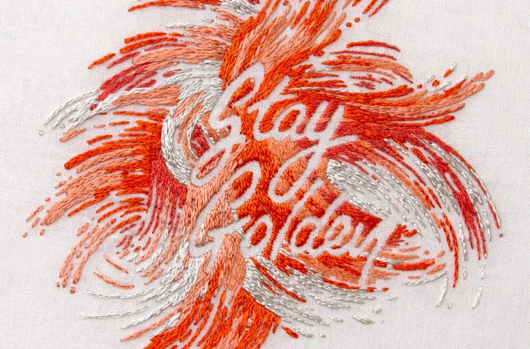Typographic embroidery by sisters Maricor and Maricar Manalo