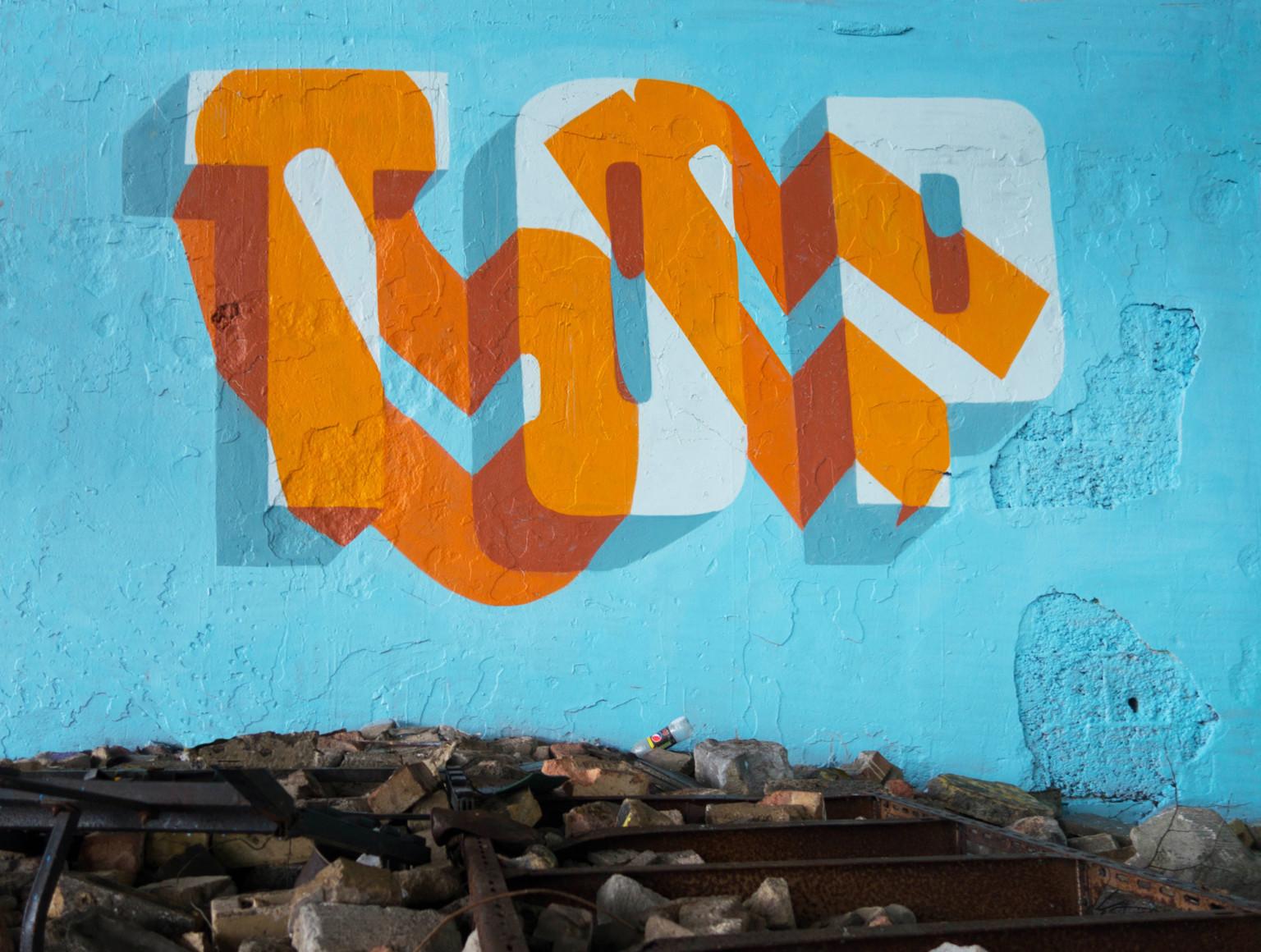 Il lettering 3D dello street artist Pref | Collater.al 7