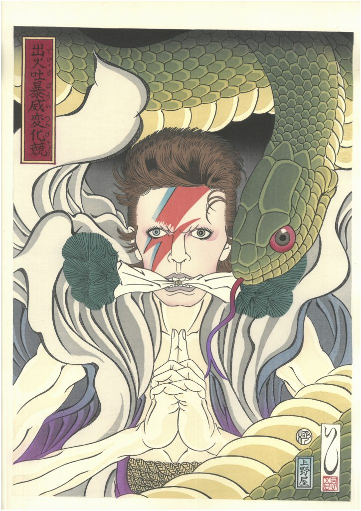 David Bowie immortalato in due Ukiyo-e | Collater.al