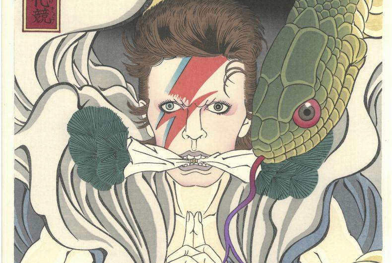 David Bowie immortalato in due Ukiyo-e
