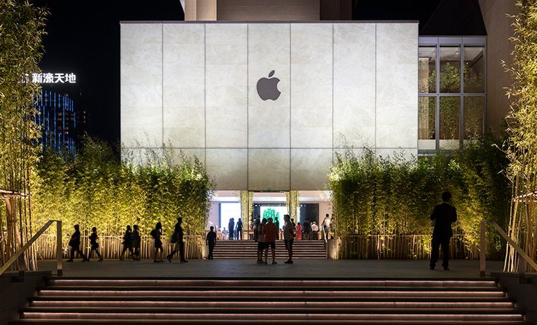 Apple Cotai Central, an urban oasis in Macao