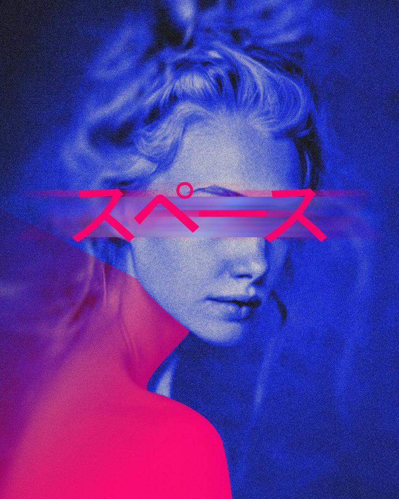 Dorian Legret, visioni astratte di un artista digitale | Collater.al
