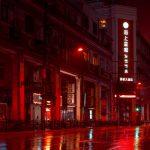 Derive Shangai, il progetto fotografico di Cody Ellingham | Collater.al 2