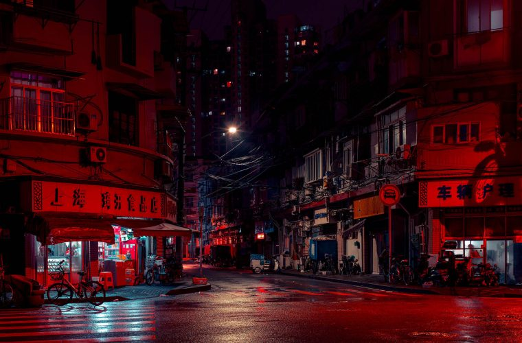 Derive Shangai, a photographic project by Cody Ellingham
