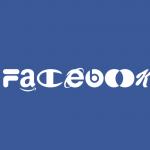 Il font Brand New Roman rappresenta la societa consumistica | Collater.al 4