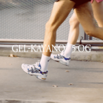 GEL KAYANO 5 OG | Collater.al 2