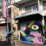 La street art di Murone, un'armonia di colori e forme| Collater.al 14