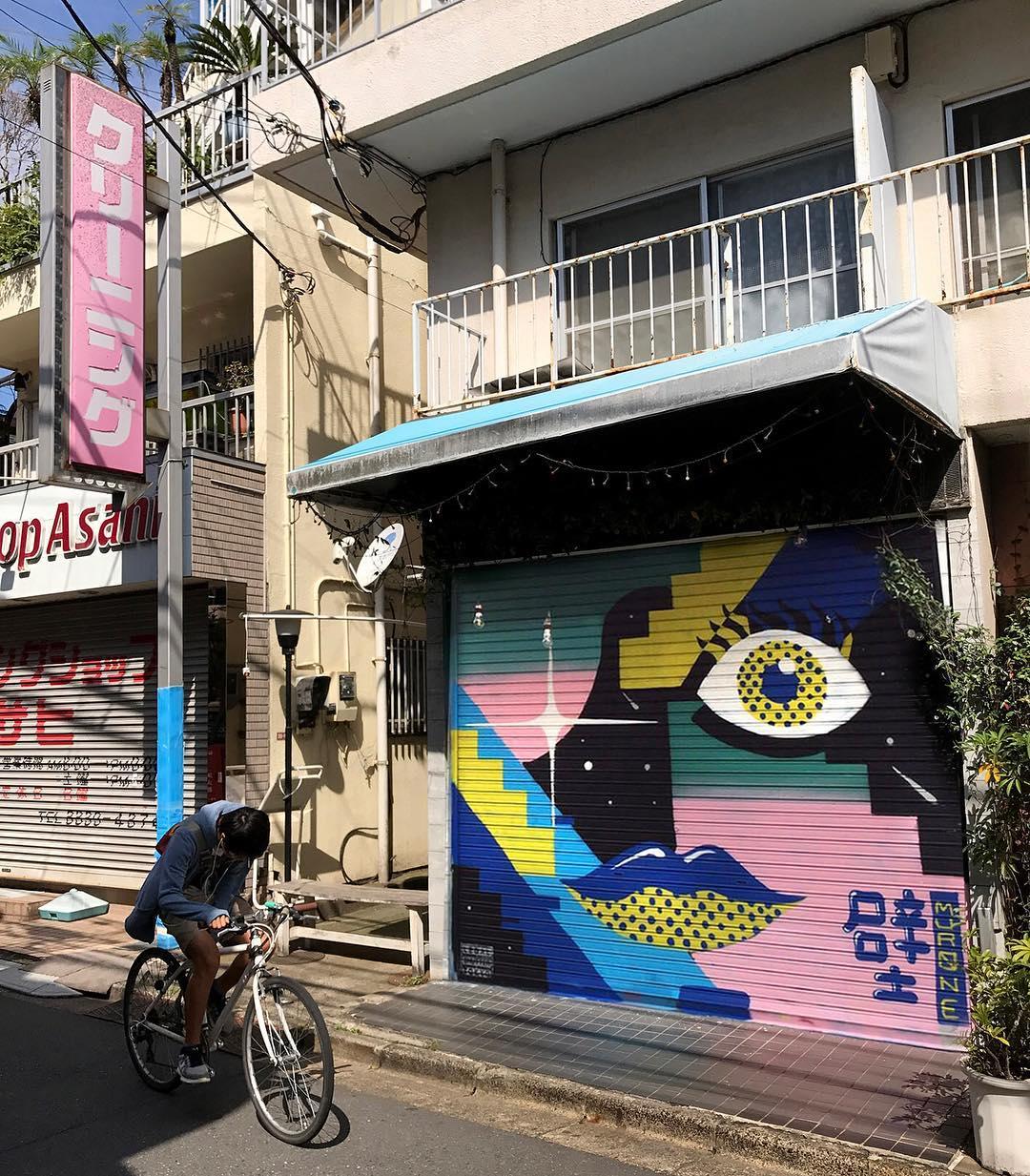 La street art di Murone, un'armonia di colori e forme| Collater.al 6