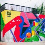 La street art di Murone, un'armonia di colori e forme| Collater.al 5