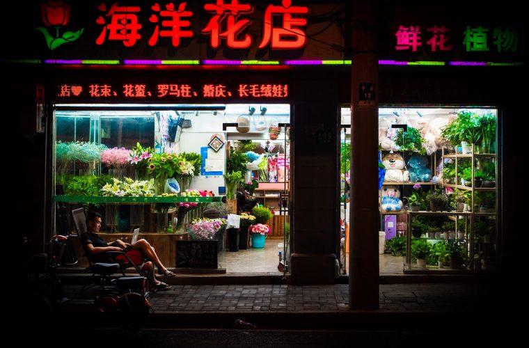 Nightshift, tales of nightlife in Shanghai