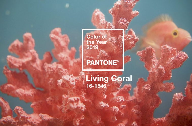Pantone ha annunciato il Color of the Year 2019: Living Coral