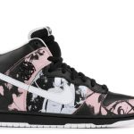 nike dunk unkle collater.al