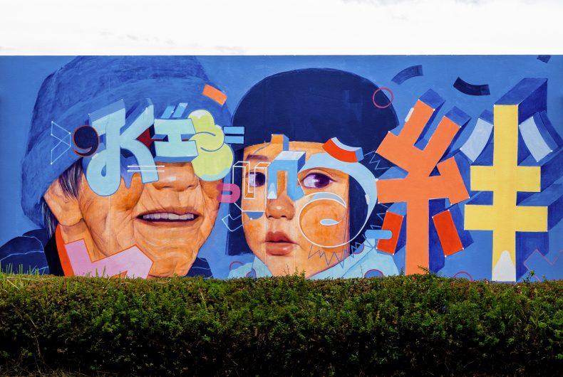 Samuel Rodriguez's murals halfway between realism and abstraction
