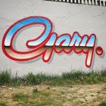 Gary Stranger | Collater.al 8