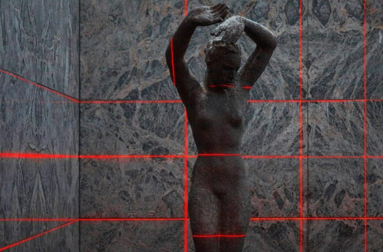 Geometry of Light, a red laser grid signed MAS Studio