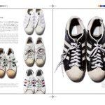 A Signature Story, Hiroshi Fujiwara_ Lost in Creation | Collater.al 28