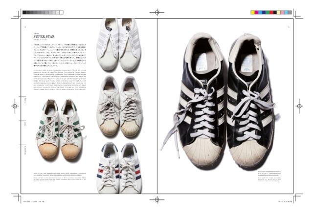 A Signature Story, Hiroshi Fujiwara_ Lost in Creation | Collater.al 19